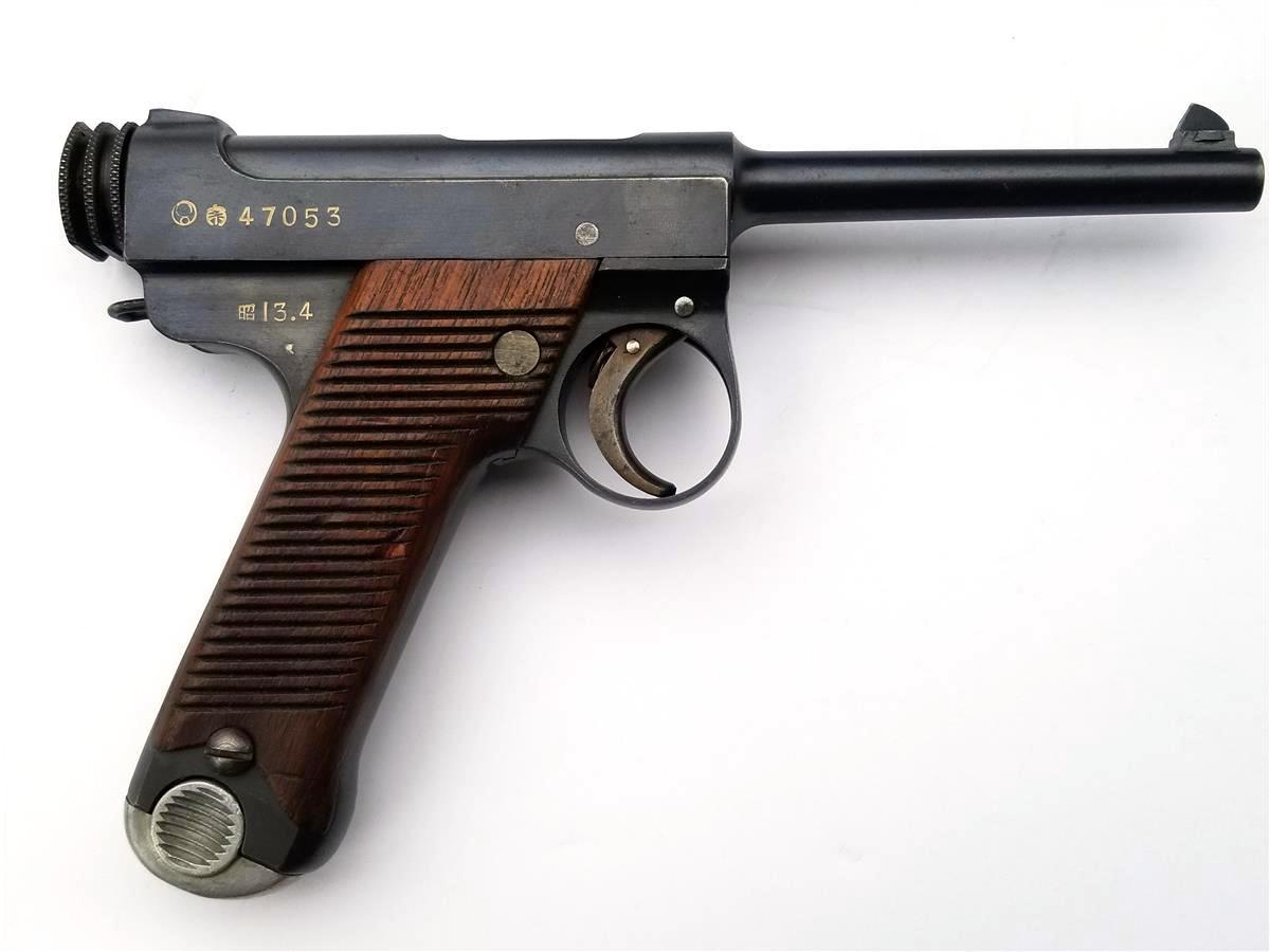 Japanese Type 14 s/n 47053