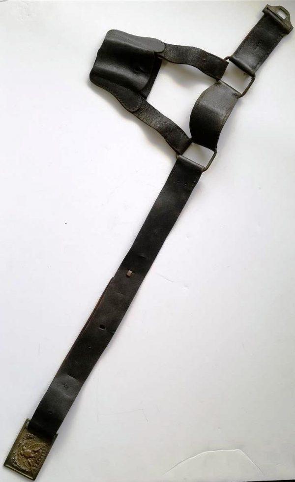 US Artillery Sword Belt