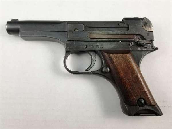 WWII Japanese Type 94 Pistol